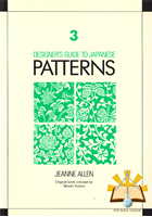 Afbeelding van 3 Designer's guide to Japanese patterns
