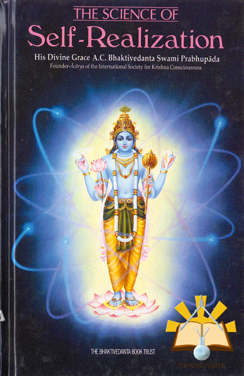 science of self realization pdf