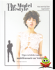 Afbeelding van The model lifestyle