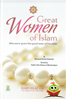 Afbeelding van Great Women of Islam